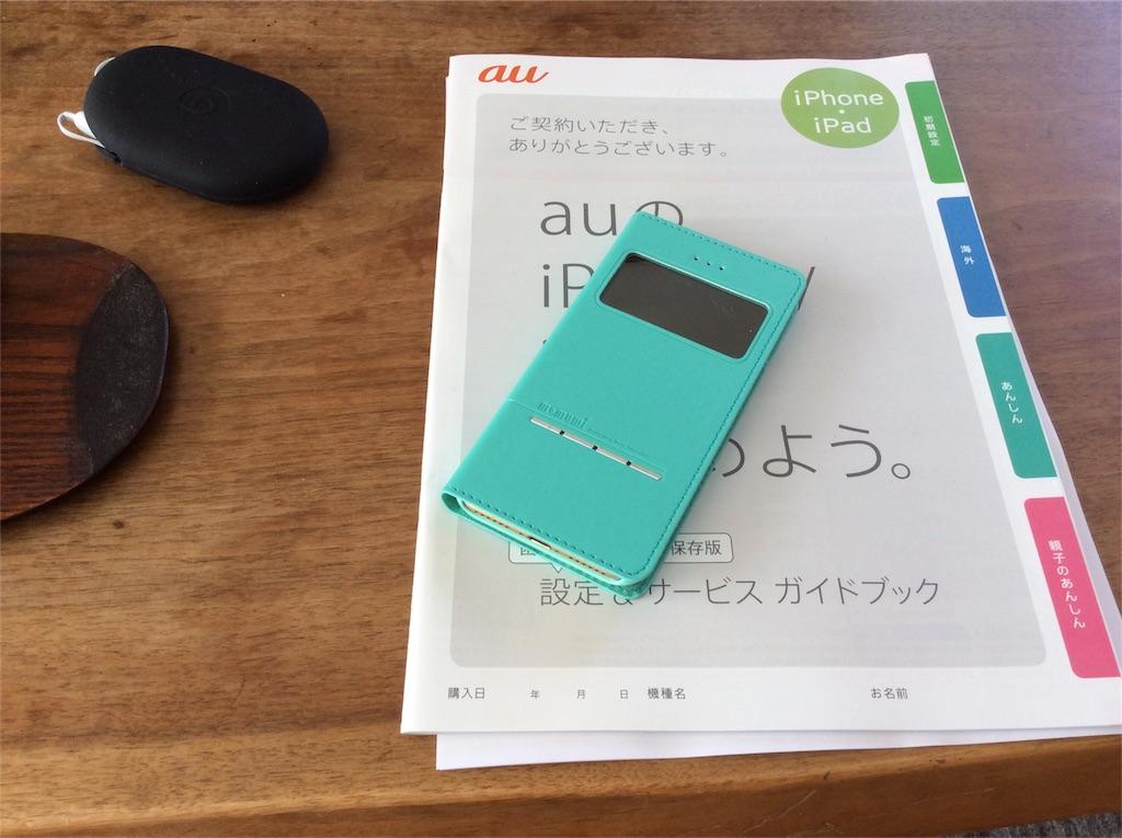 f:id:yakushi252:20170918152859j:image