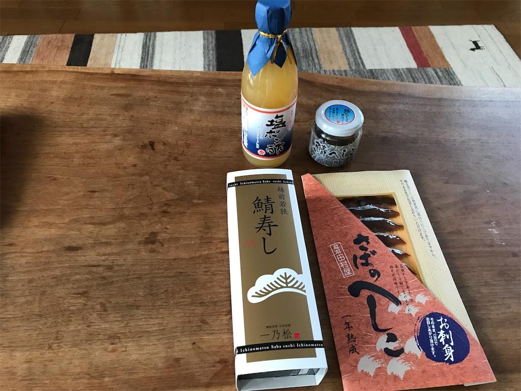 f:id:yakushi252:20170924171801j:image