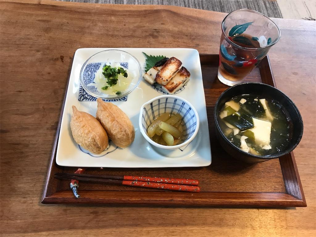 f:id:yakushi252:20171002084620j:image