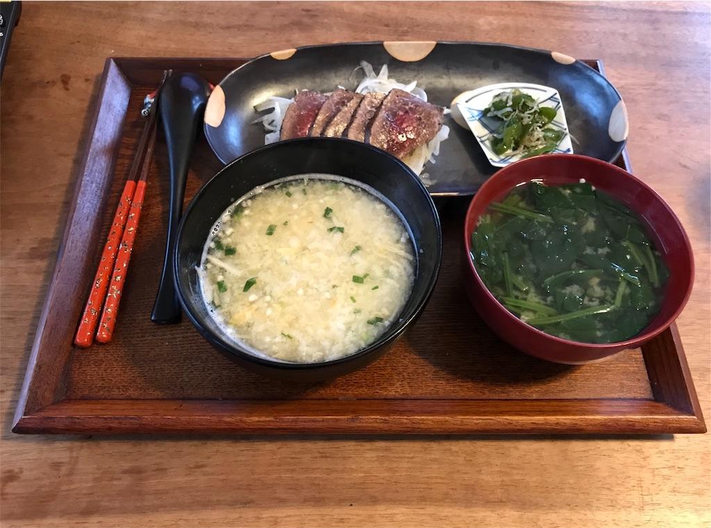 f:id:yakushi252:20171016074949j:image