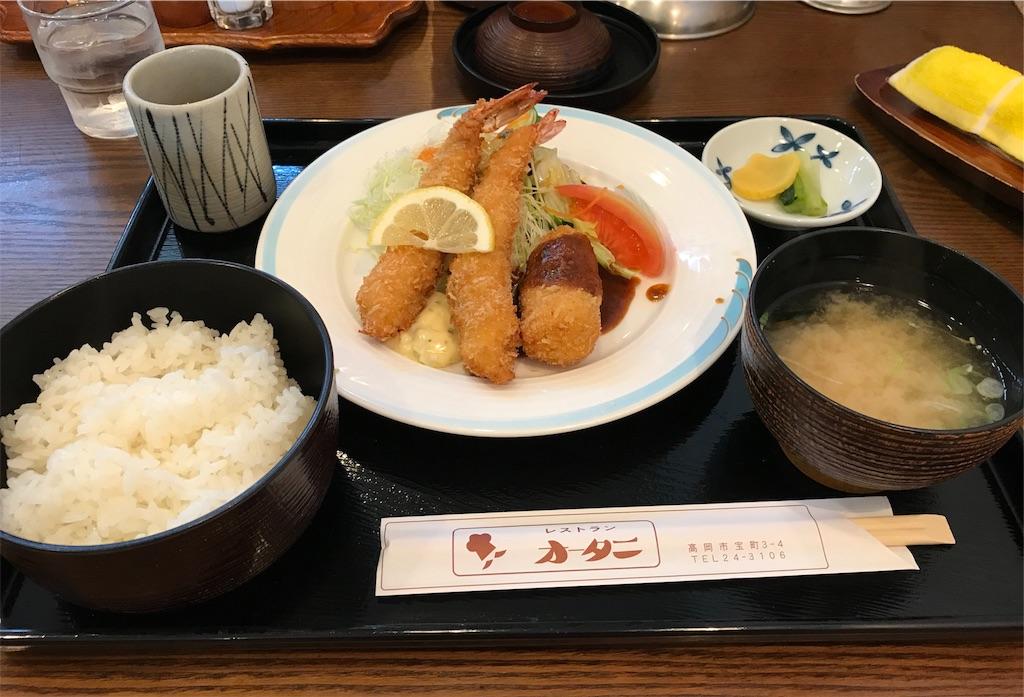 f:id:yakushi252:20171105154136j:image