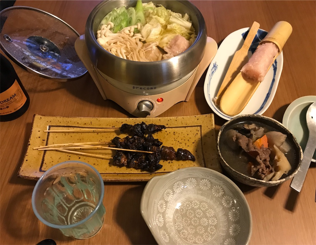 f:id:yakushi252:20171107185639j:image
