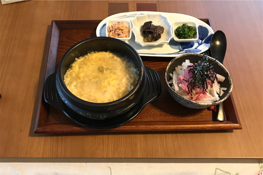 f:id:yakushi252:20171108081608j:image