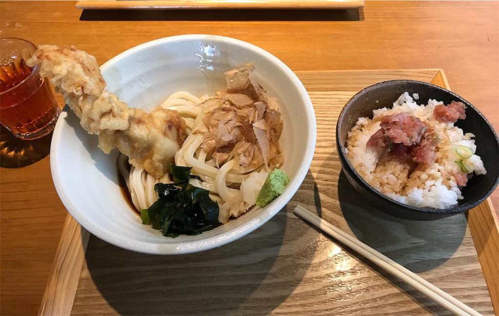 f:id:yakushi252:20171109145041j:image
