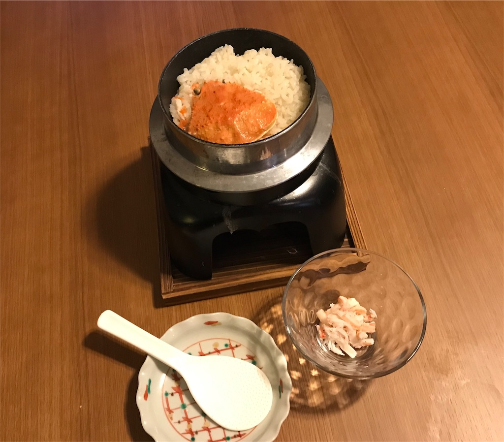 f:id:yakushi252:20171111182444j:image