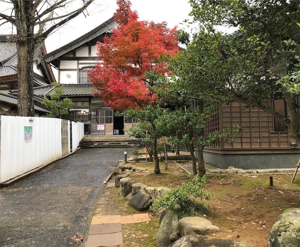 f:id:yakushi252:20171123152858j:image