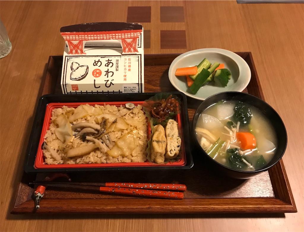 f:id:yakushi252:20171123190220j:image