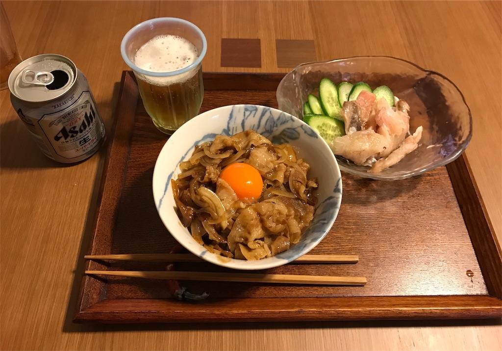 f:id:yakushi252:20171124184927j:image