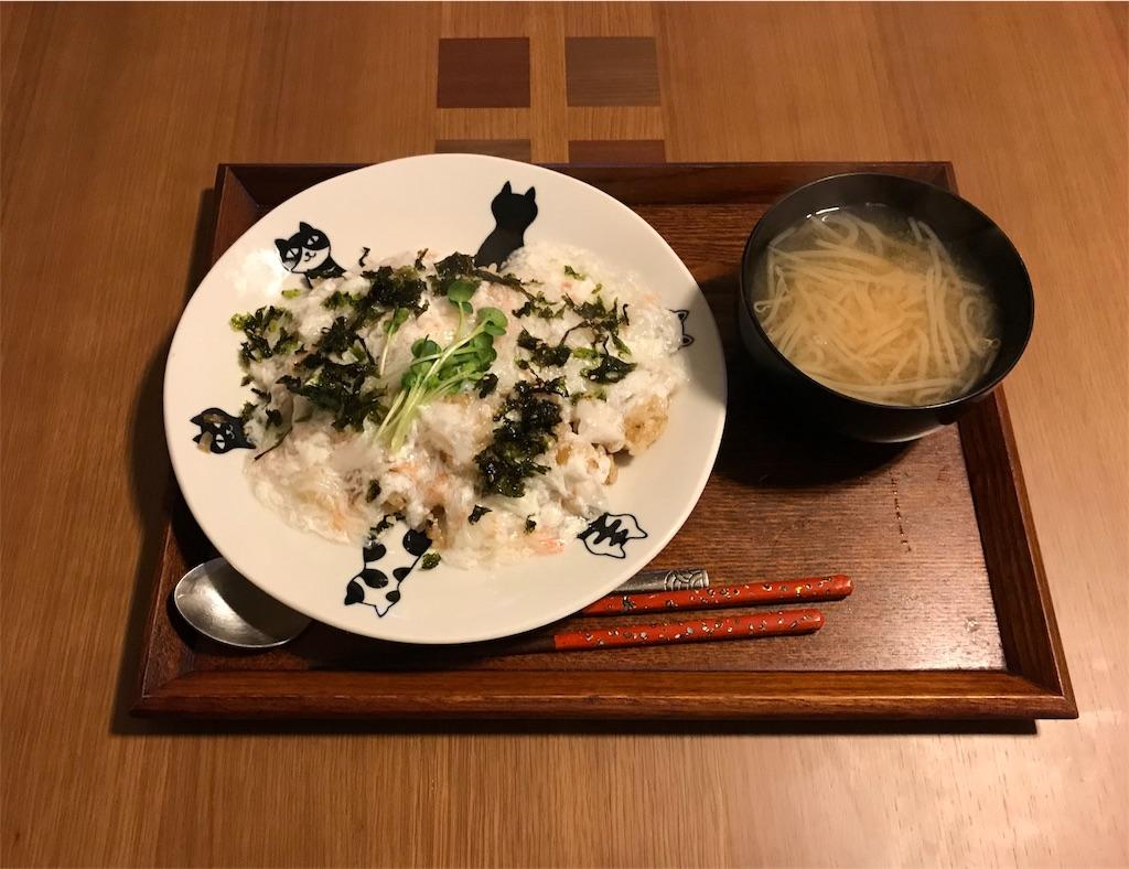 f:id:yakushi252:20171125182932j:image