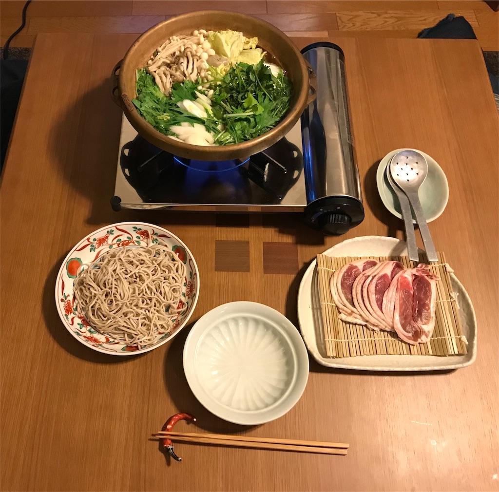 f:id:yakushi252:20171207182137j:image