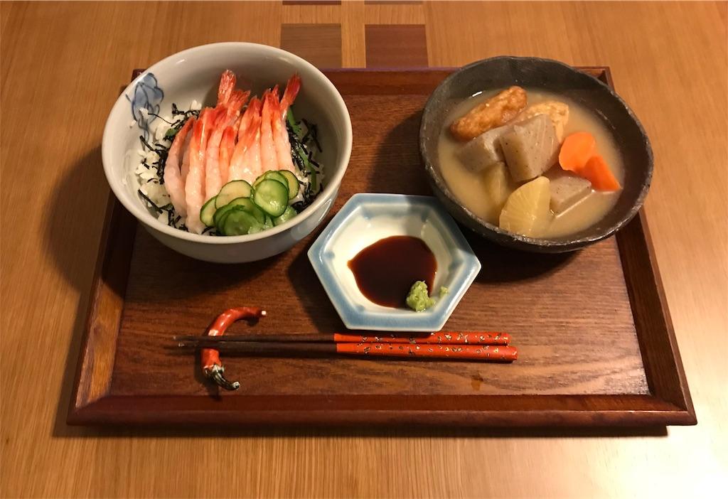 f:id:yakushi252:20171218183904j:image