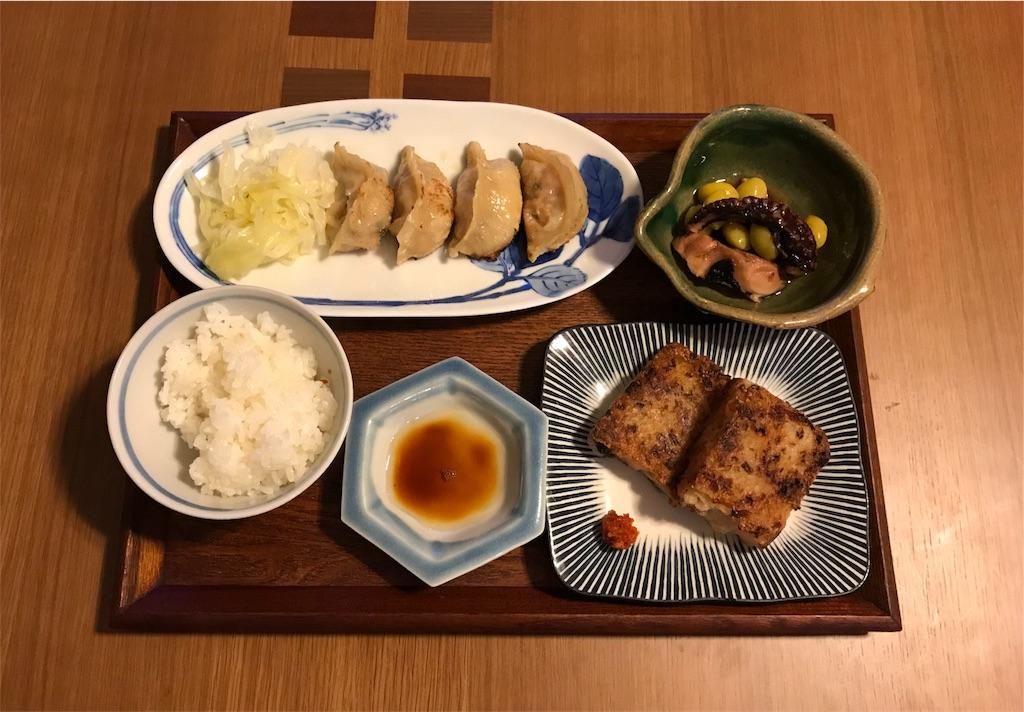 f:id:yakushi252:20171219190850j:image