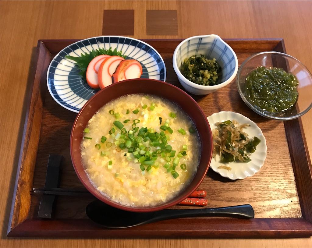 f:id:yakushi252:20171221090534j:image
