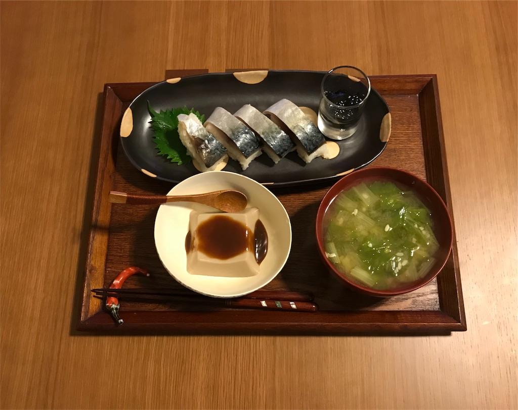 f:id:yakushi252:20171225191447j:image