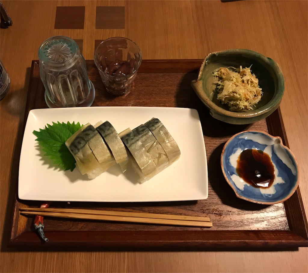 f:id:yakushi252:20171228183505j:image