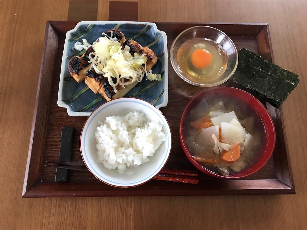 f:id:yakushi252:20180130090903j:image