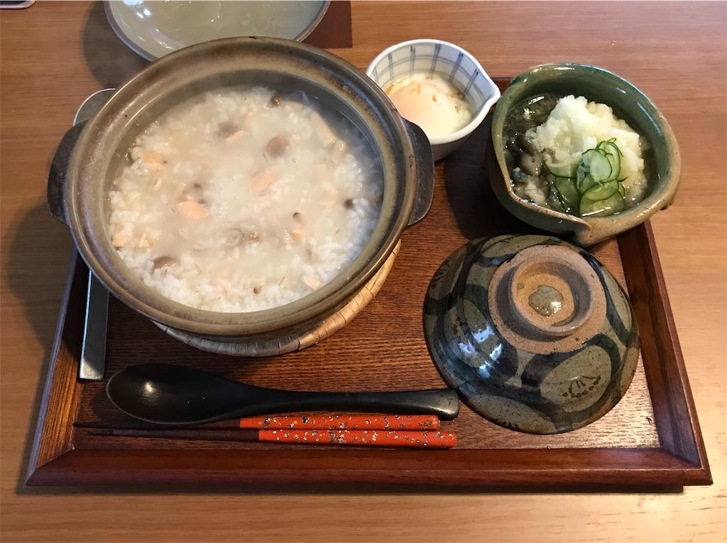 f:id:yakushi252:20180306083604j:image