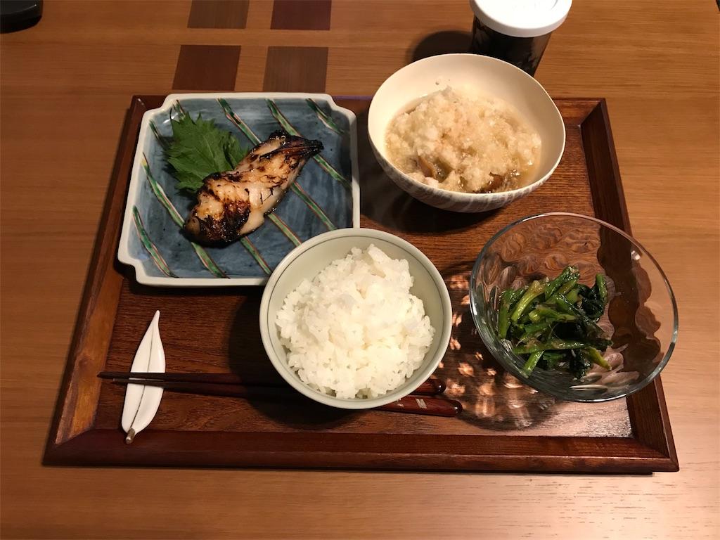 f:id:yakushi252:20180316191108j:image