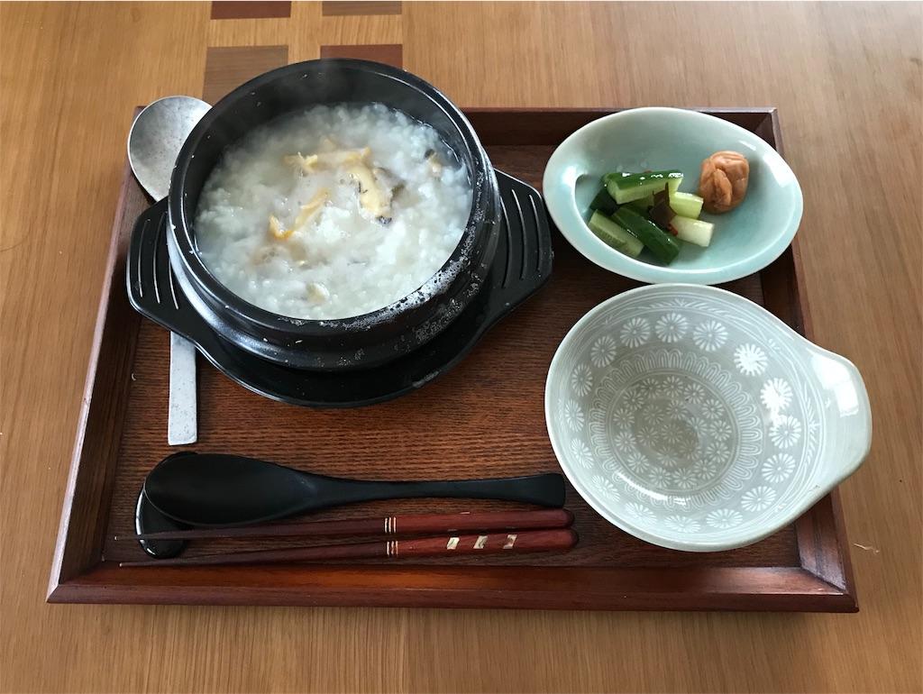f:id:yakushi252:20180329080043j:image