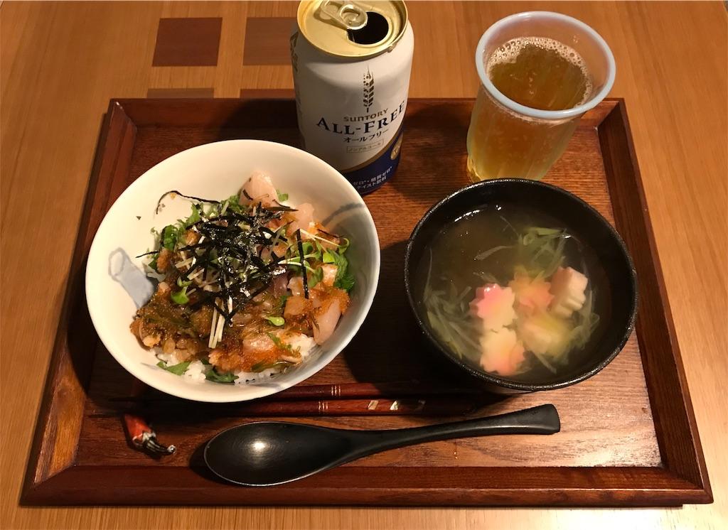 f:id:yakushi252:20180331192239j:image