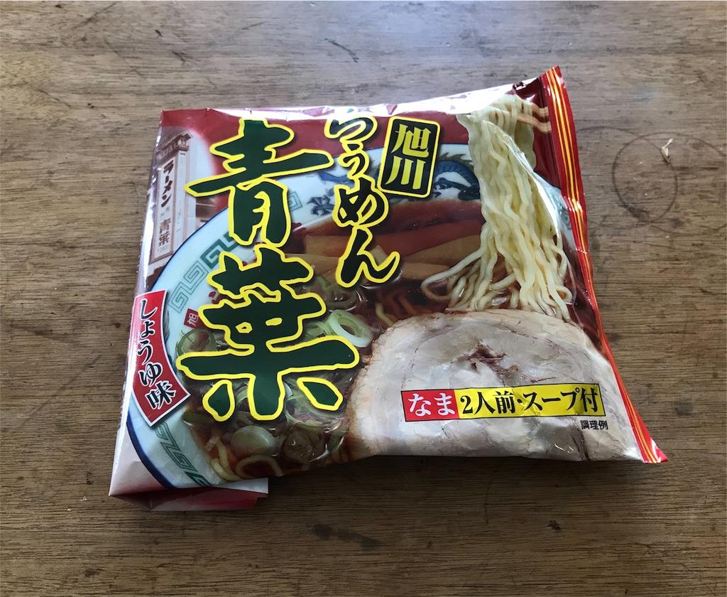 f:id:yakushi252:20180527122807j:image