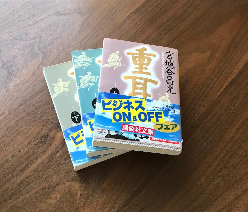 f:id:yakushi252:20180702084031j:image