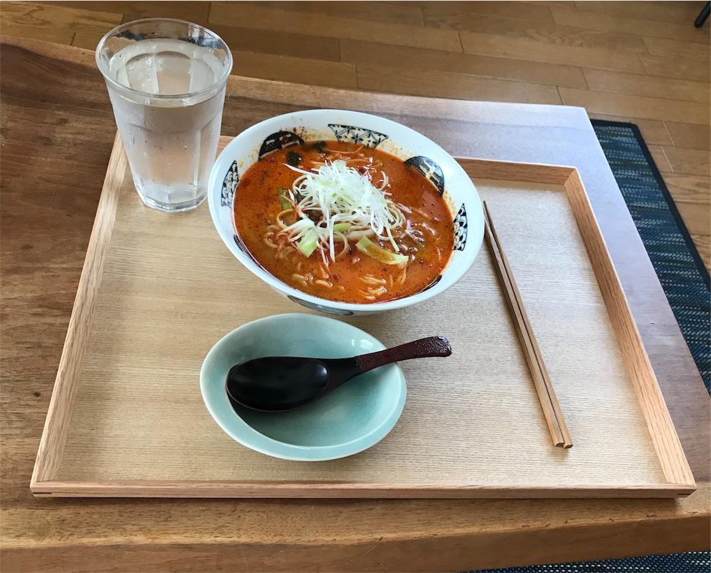 f:id:yakushi252:20180720141252j:image