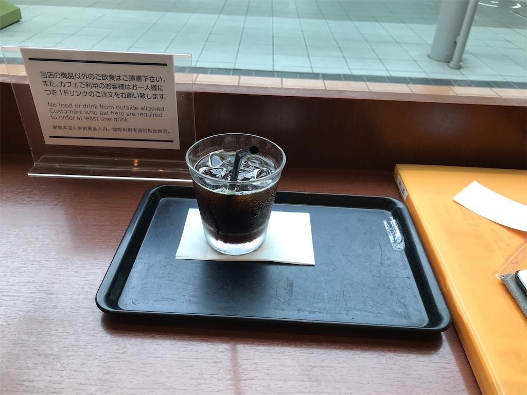 f:id:yakushi252:20180725084349j:image