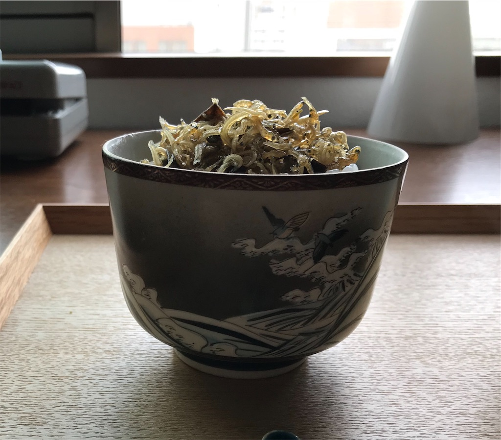 f:id:yakushi252:20181019193925j:image