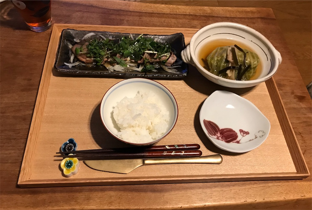f:id:yakushi252:20181019195925j:image