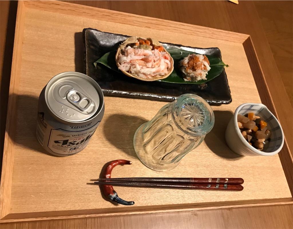 f:id:yakushi252:20181112185012j:image