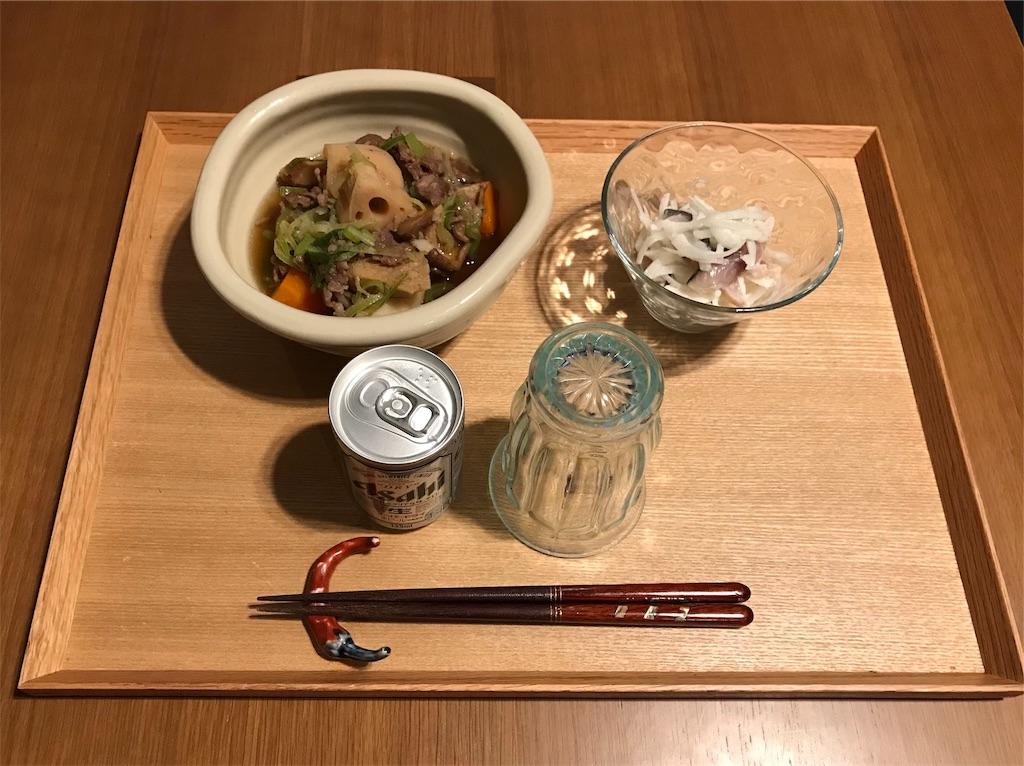 f:id:yakushi252:20181114182301j:image