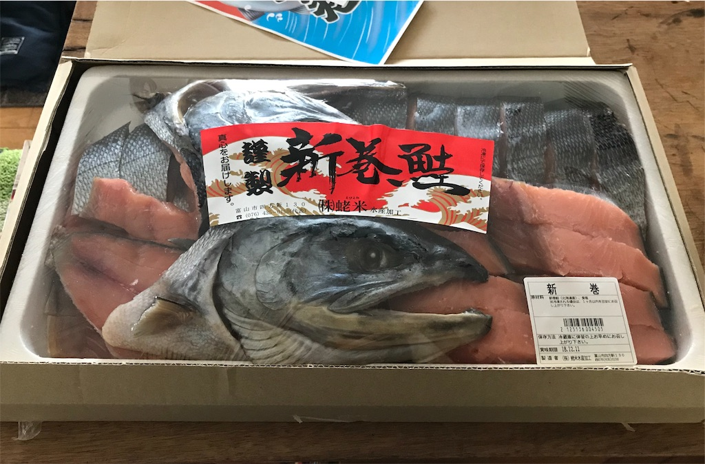 f:id:yakushi252:20181206140028j:image