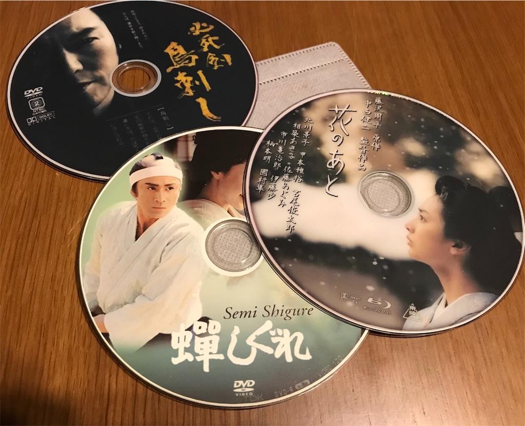 f:id:yakushi252:20181213200406j:image