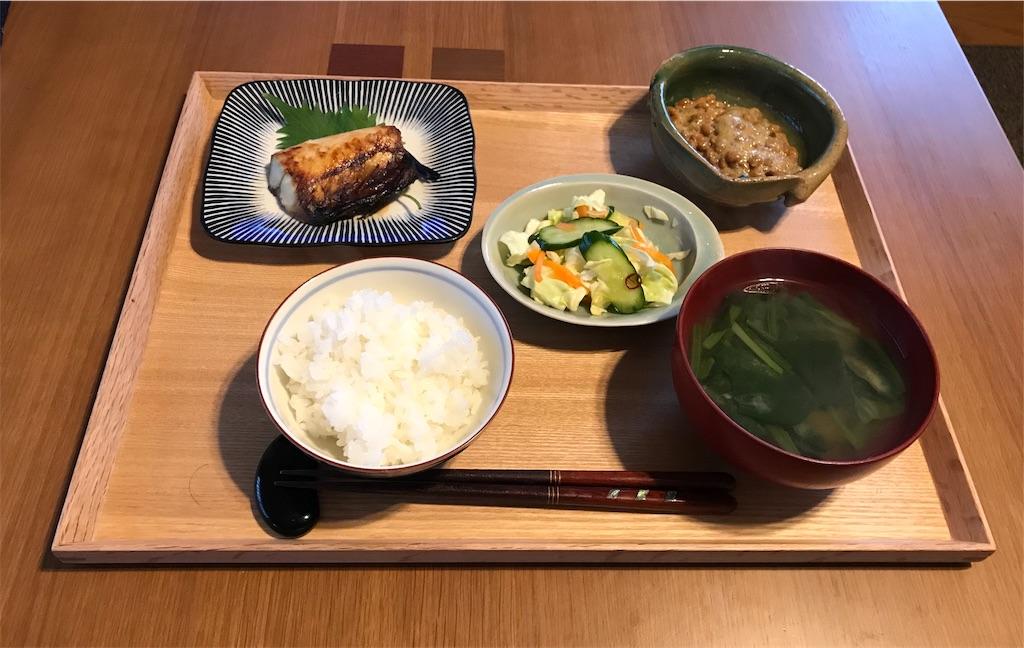 f:id:yakushi252:20181224091904j:image