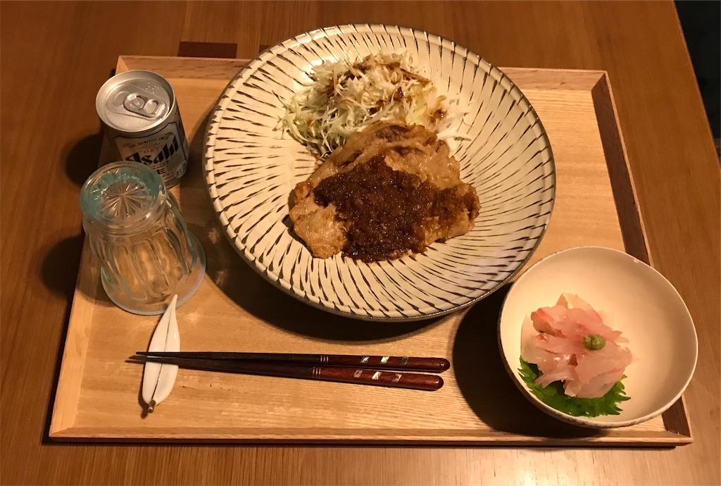 f:id:yakushi252:20190111203253j:image