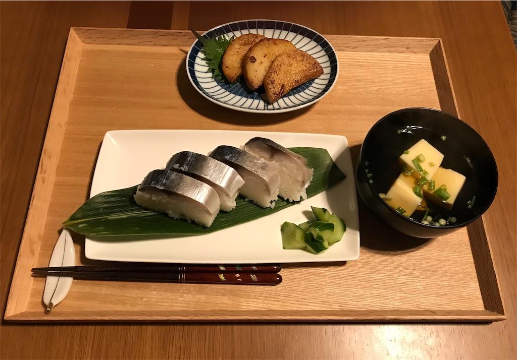 f:id:yakushi252:20190114183706j:image