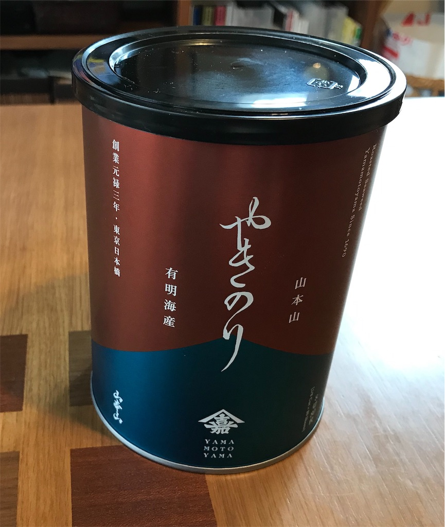 f:id:yakushi252:20190218093605j:image