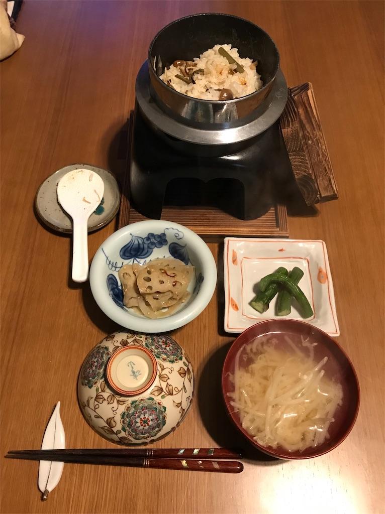 f:id:yakushi252:20190220200556j:image