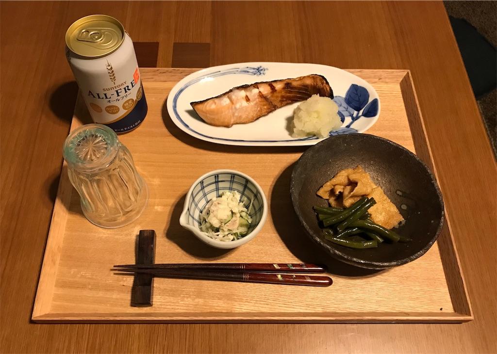 f:id:yakushi252:20190407193036j:image