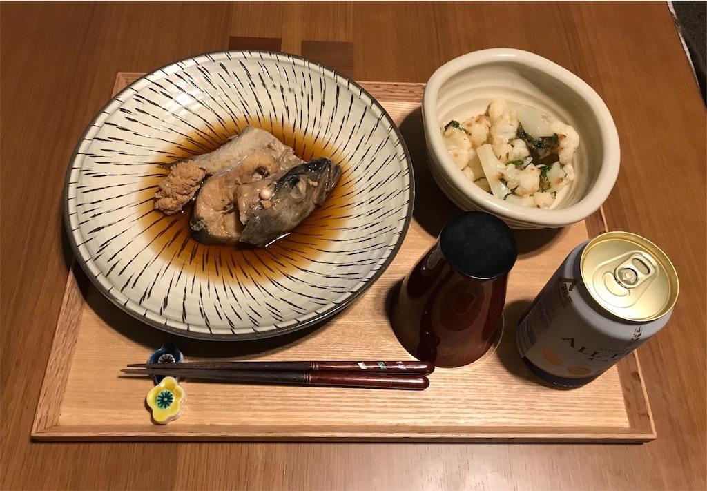 f:id:yakushi252:20191117185512j:image