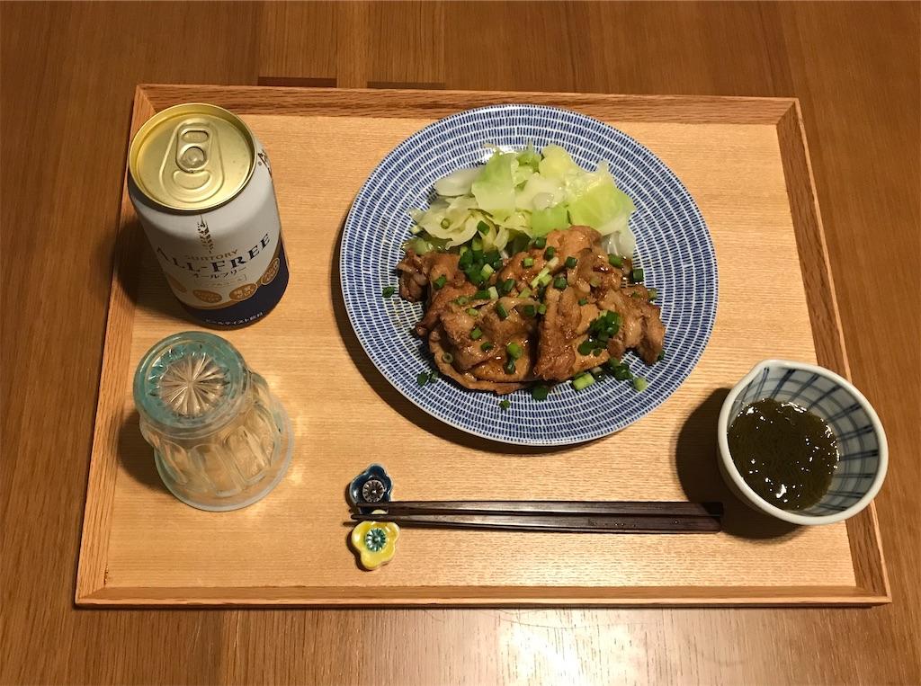 f:id:yakushi252:20200216191612j:image