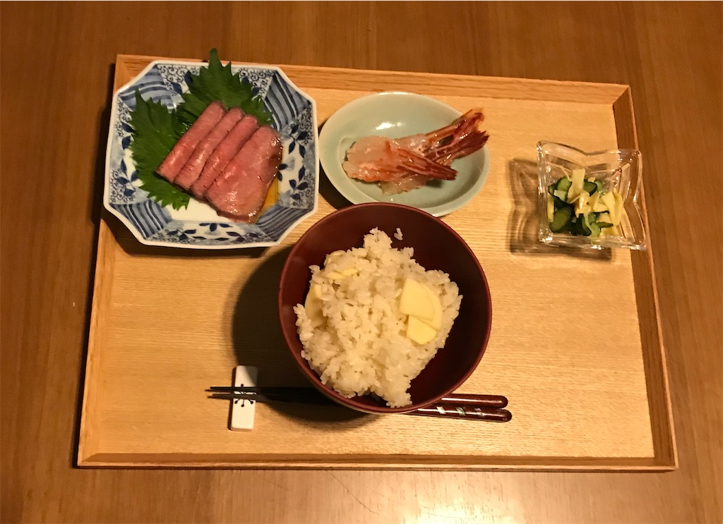 f:id:yakushi252:20200329190138j:image