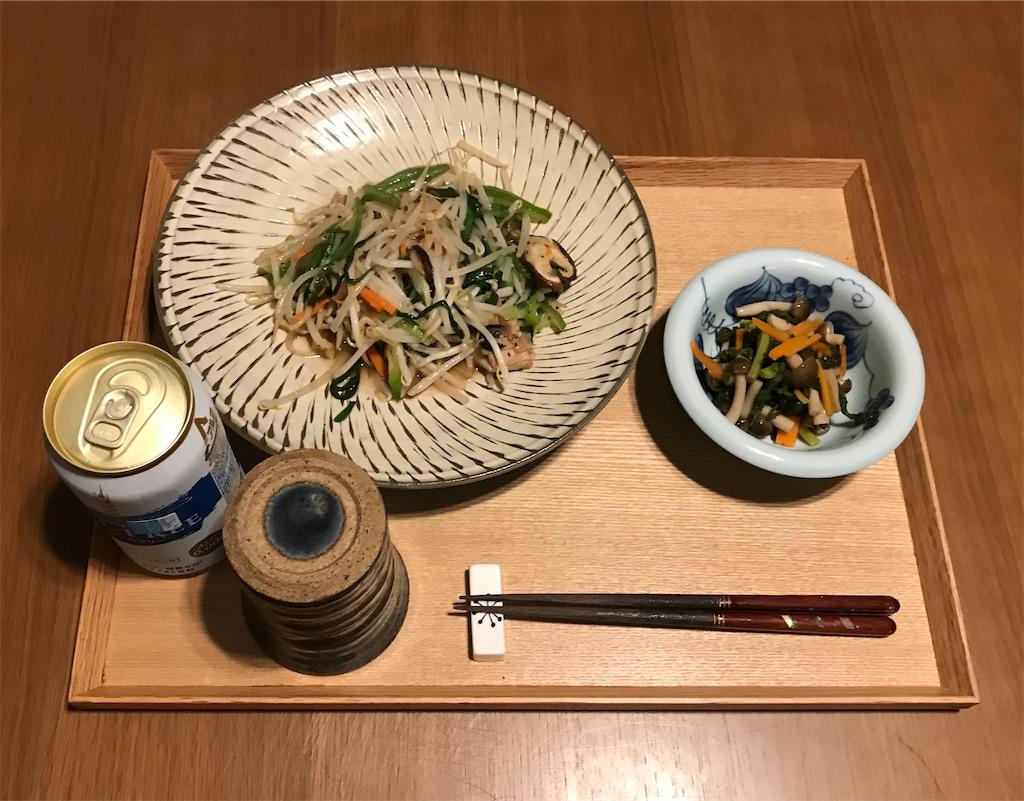 f:id:yakushi252:20200408200650j:image