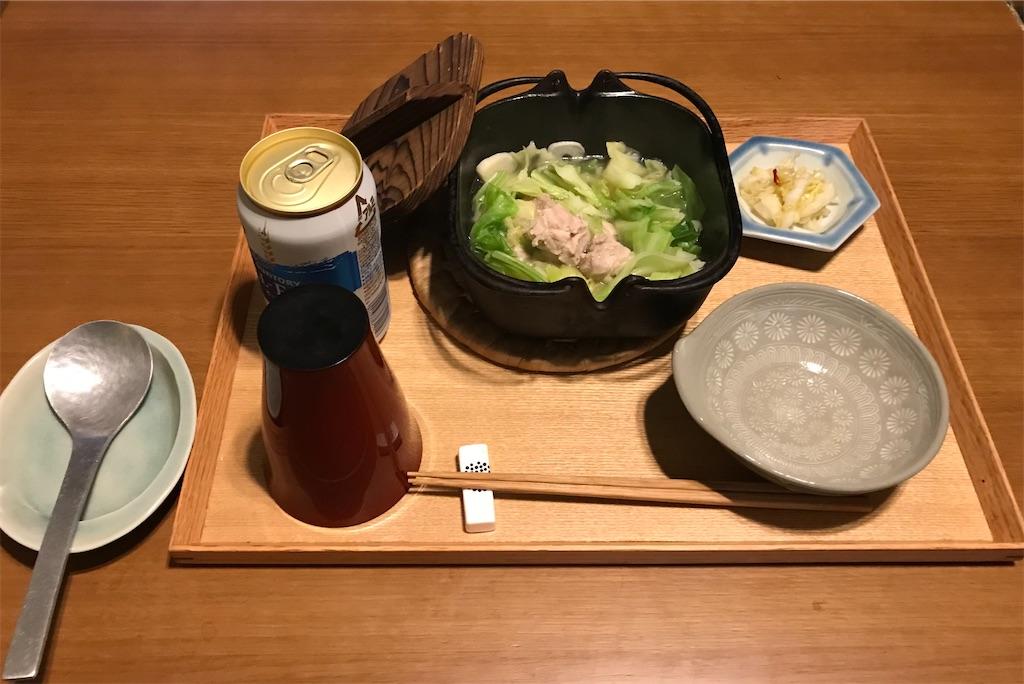 f:id:yakushi252:20201125192746j:image