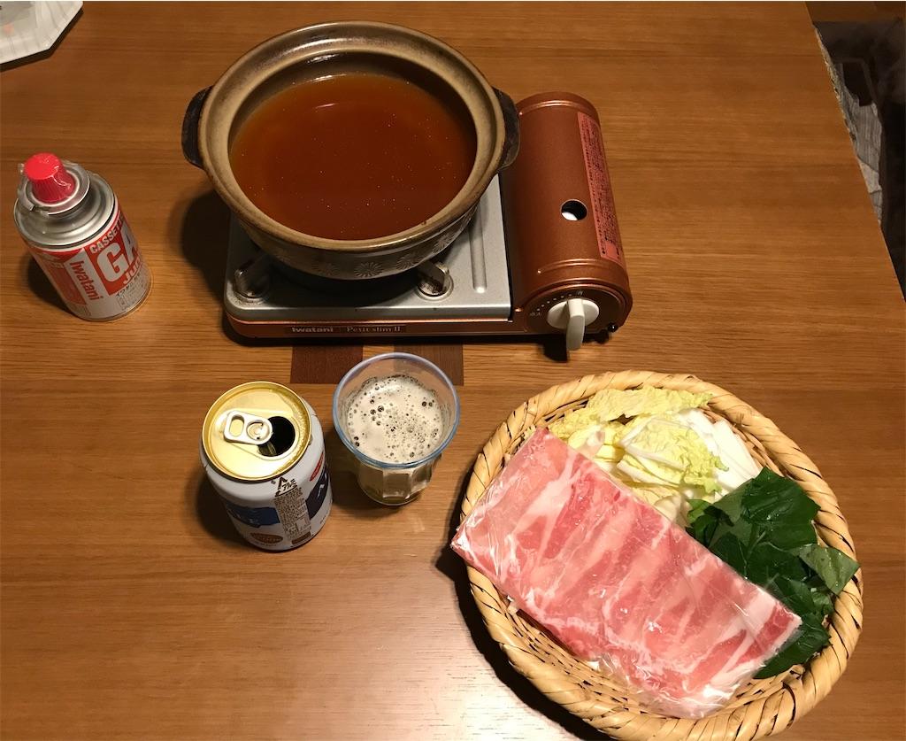 f:id:yakushi252:20201127093704j:image