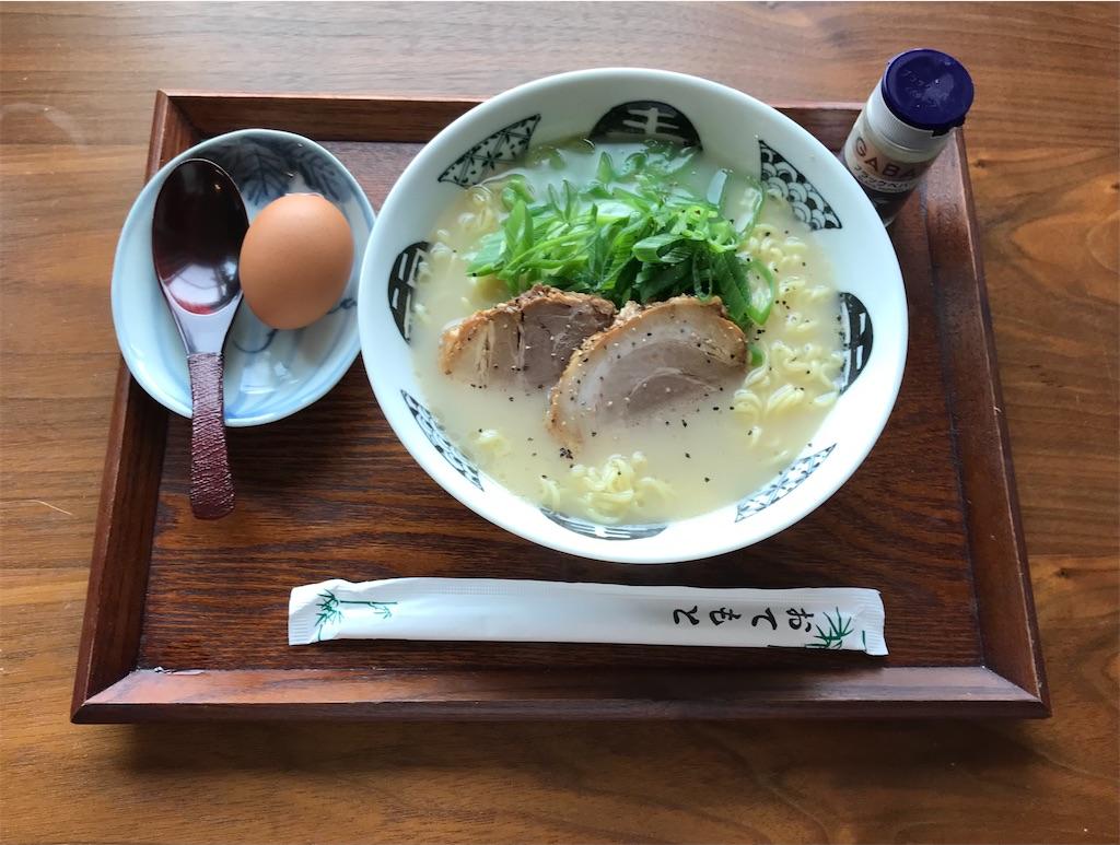 f:id:yakushi252:20210614131520j:image