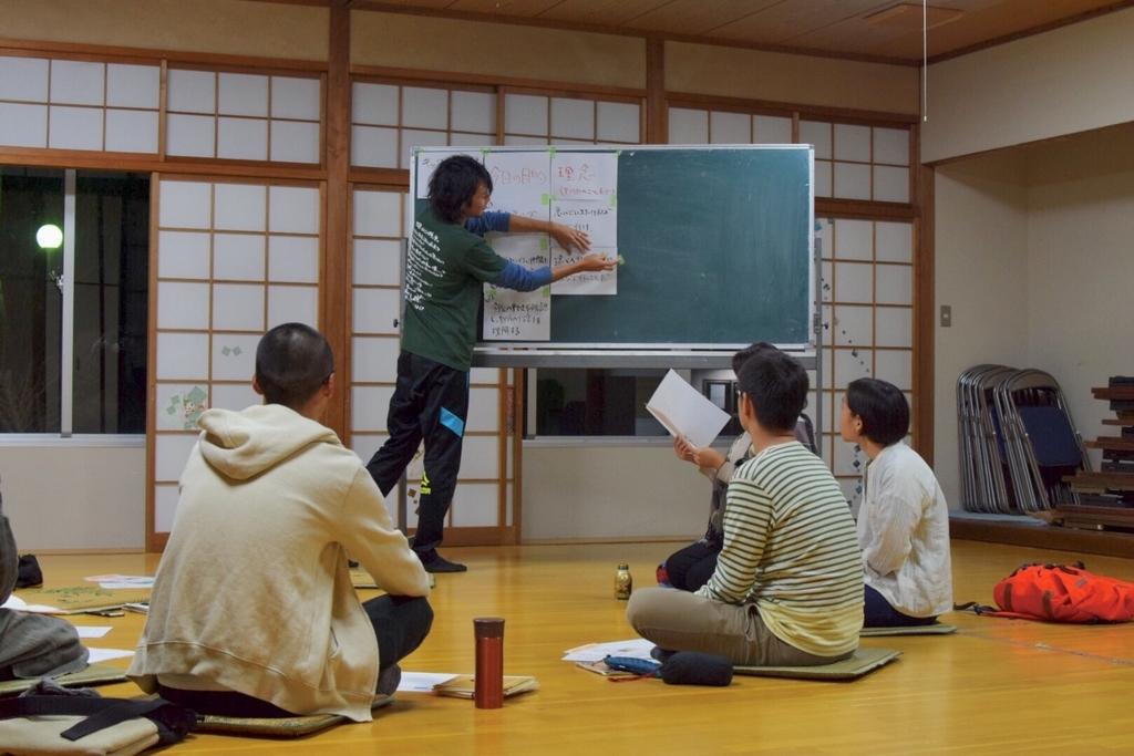 f:id:yakushimamiraimeeting:20181204103825j:plain