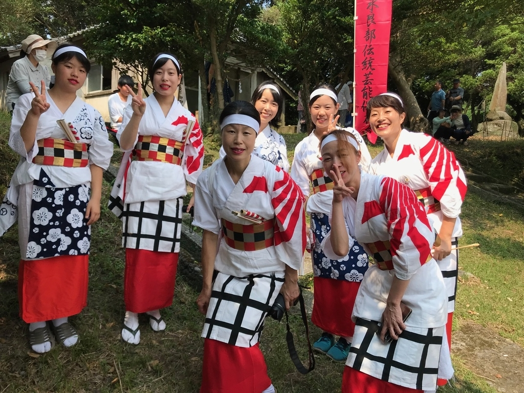 f:id:yakushimamiraimeeting:20181204104451j:plain
