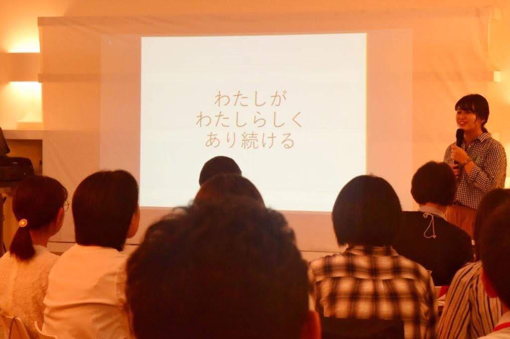 f:id:yakushimamiraimeeting:20181212215135j:plain